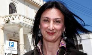 «Θρίλερ» στη Μάλτα με τη δολοφονία δημοσιογράφου