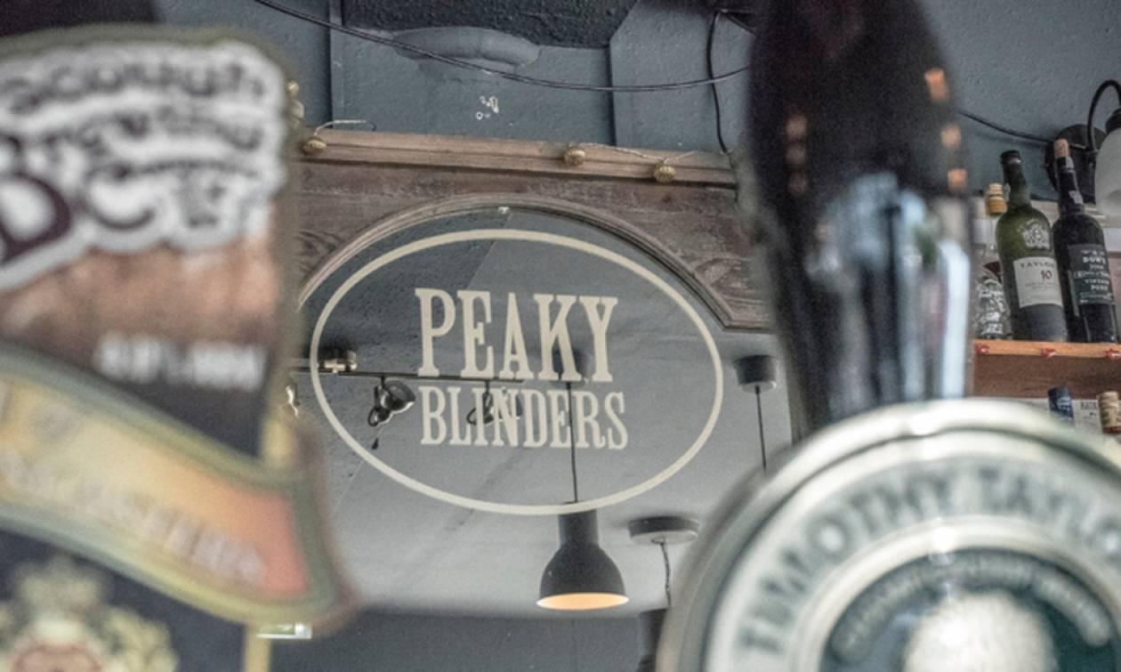 Αν είστε φαν του Peaky Blinders, αυτό το μπαράκι θα σας πάρει το μυαλό!