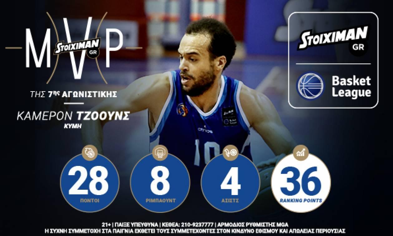 Οι MVP της 7ης αγωνιστικής από τη STOIXIMAN.GR