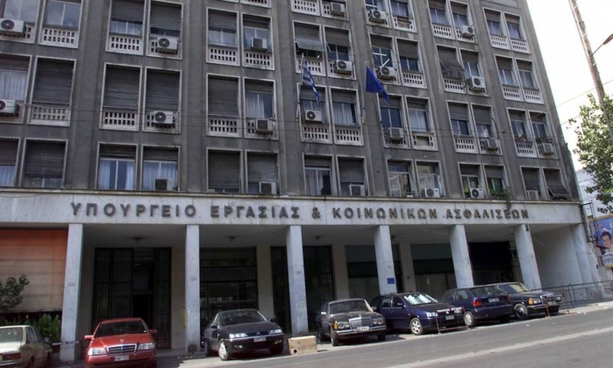 ΣΕΠΕ: Τσουχτερά πρόστιμα και αναστολή λειτουργίας σε τραπεζικά υποκαταστήματα