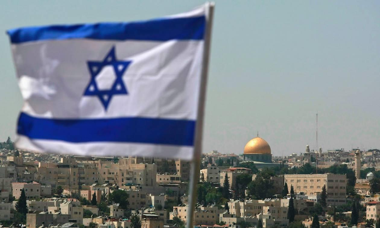 Σ. Αραβία: H αναγνώριση της Ιερουσαλήμ ως πρωτεύουσας θα έπληττε την ειρηνευτική διαδικασία