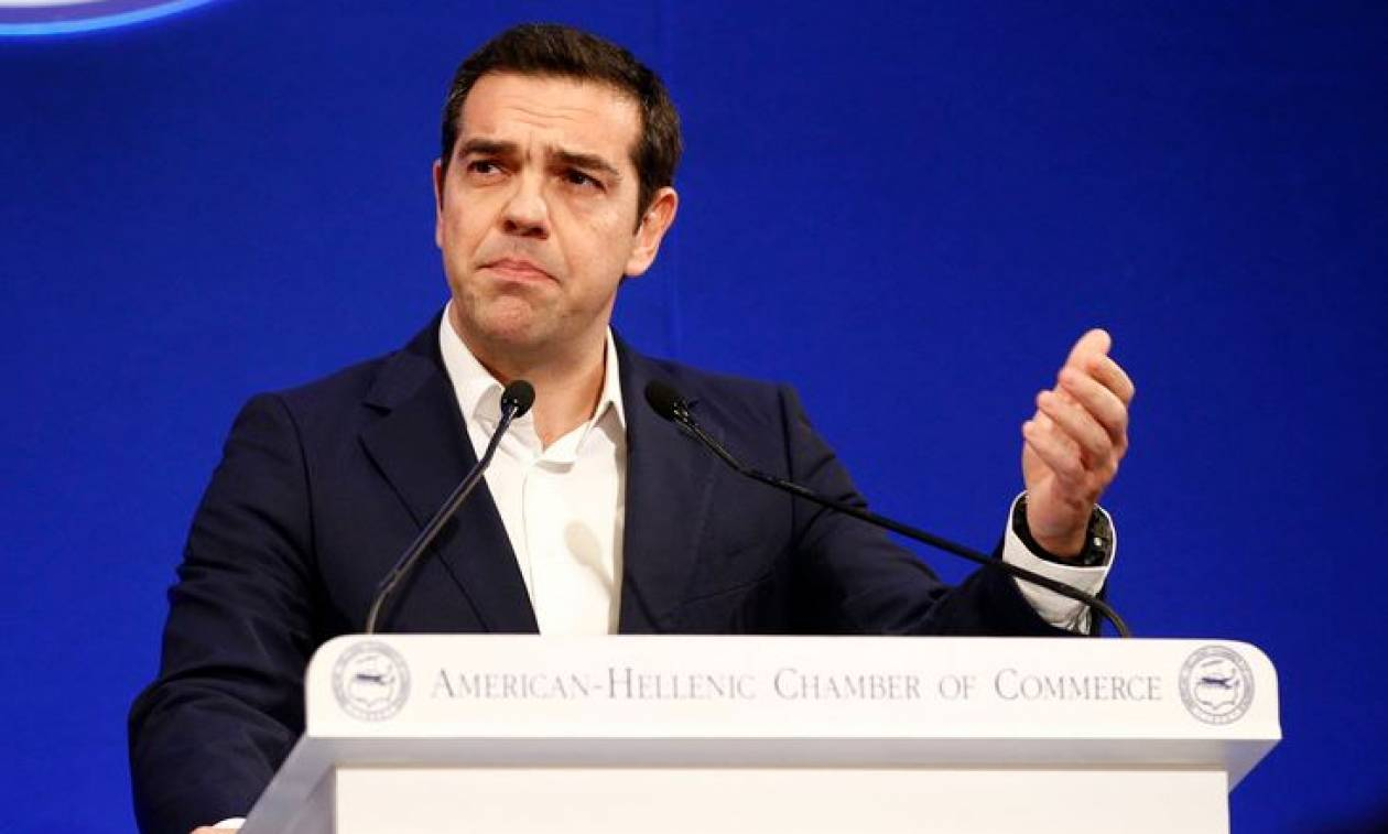 """PM Tsipras at AmCham conference: """"The hour of the Greek economy has arrived"""""""