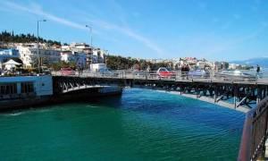 Κλείνει για τη ναυσιπλοΐα η «παλιά» γέφυρα της Χαλκίδας