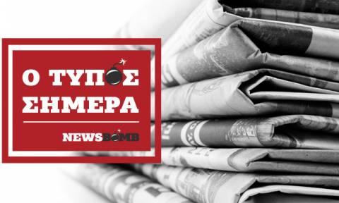 Εφημερίδες: Διαβάστε τα πρωτοσέλιδα των εφημερίδων (06/12/2017)
