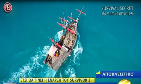 Αυτή θα είναι η έναρξη του survivor 2 - Δε φαντάζεστε πως θα φθάσουν στο νησί