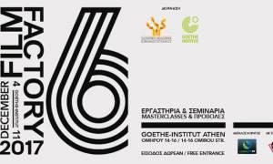 Film Factory 2017 στο Ινστιτούτο Γκαίτε