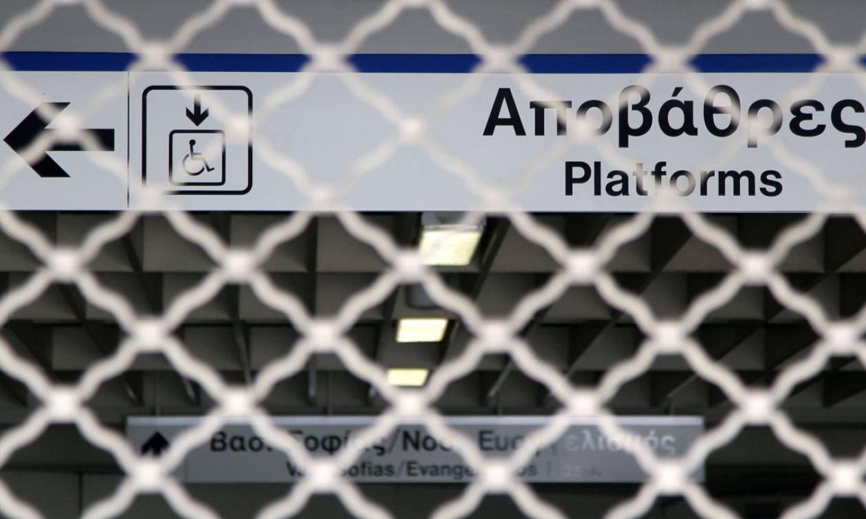 Μετρό: Ποιοι σταθμοί είναι κλειστοί