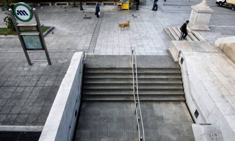 Metro station Syntagma closed on Thursday (07/12)