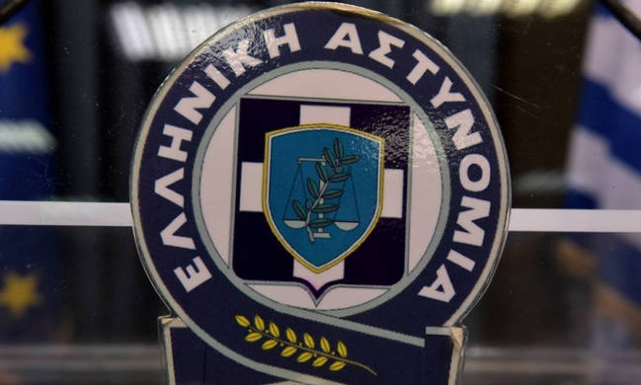 Greek police bans protest rallies and demonstrations in central Athens for Erdogan visit
