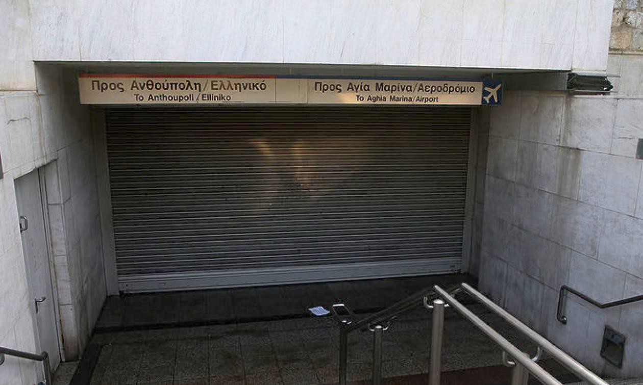 Επίσκεψη Ερντογάν στην Αθήνα: Κλειστός ο σταθμός του Μετρό στο Σύνταγμα την Πέμπτη