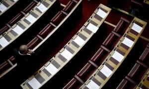 Βουλή: Στη δημοσιότητα σήμερα (7/12) τα πόθεν έσχες των πολιτικών