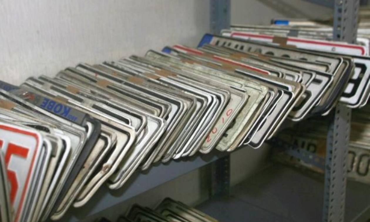 Μέχρι πότε μπορείτε να καταθέσετε τις πινακίδες – Όλα τα έγγραφα που απαιτούνται
