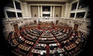 «Πόθεν έσχες»: Στη δημοσιότητα οι δηλώσεις των πολιτικών αρχηγών