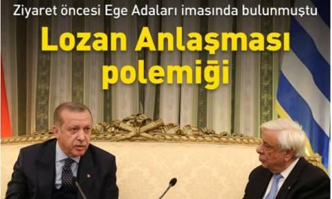 Τουρκικά Μέσα για επίσκεψη Ερντογάν: «Πόλεμος» Ελλάδας - Τουρκίας για τη Συνθήκη της Λωζάνης