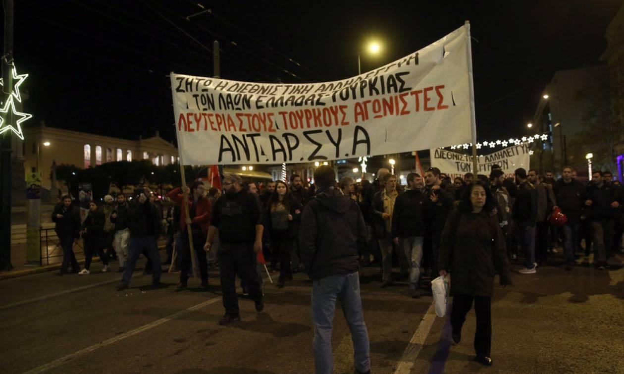Διαδήλωση στο κέντρο της Αθήνας ενάντια στην επίσκεψη Ερντογάν (pics)