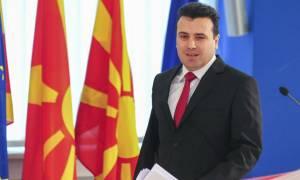 Παραδοχή Ζάεφ: Για πολλά χρόνια τα Σκόπια προκαλούσαν την Ελλάδα