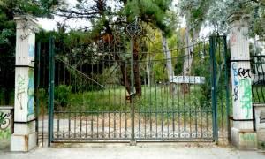 Δήμος Αγ. Παρασκευής: Πρώτη συνεδρίαση της επιτροπής για το κτήμα «Ιόλα»