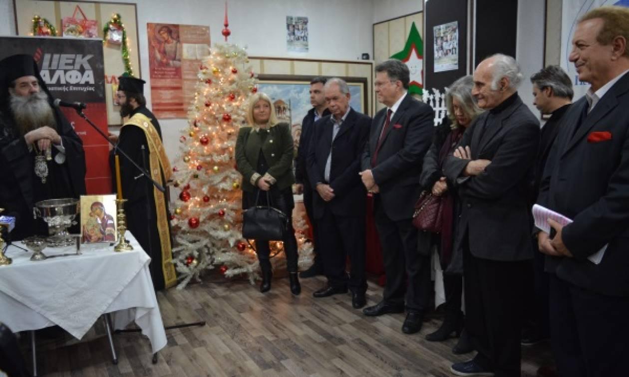 Μήνυμα αλληλεγγύης και προσφοράς από την Ιερά Μητρόπολη Πειραιώς και το ΙΕΚ ΑΛΦΑ