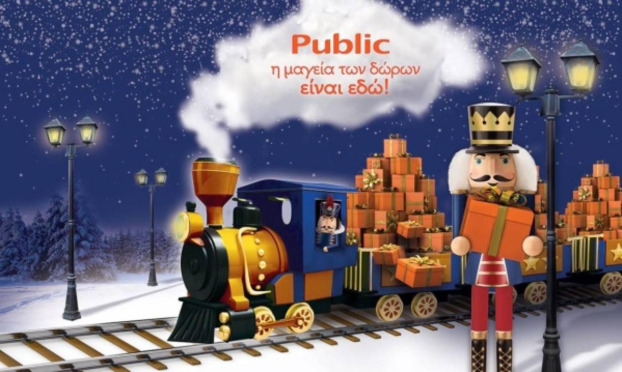 Η καρδιά των Χριστουγέννων χτυπάει και φέτος στα Public και στο public.gr