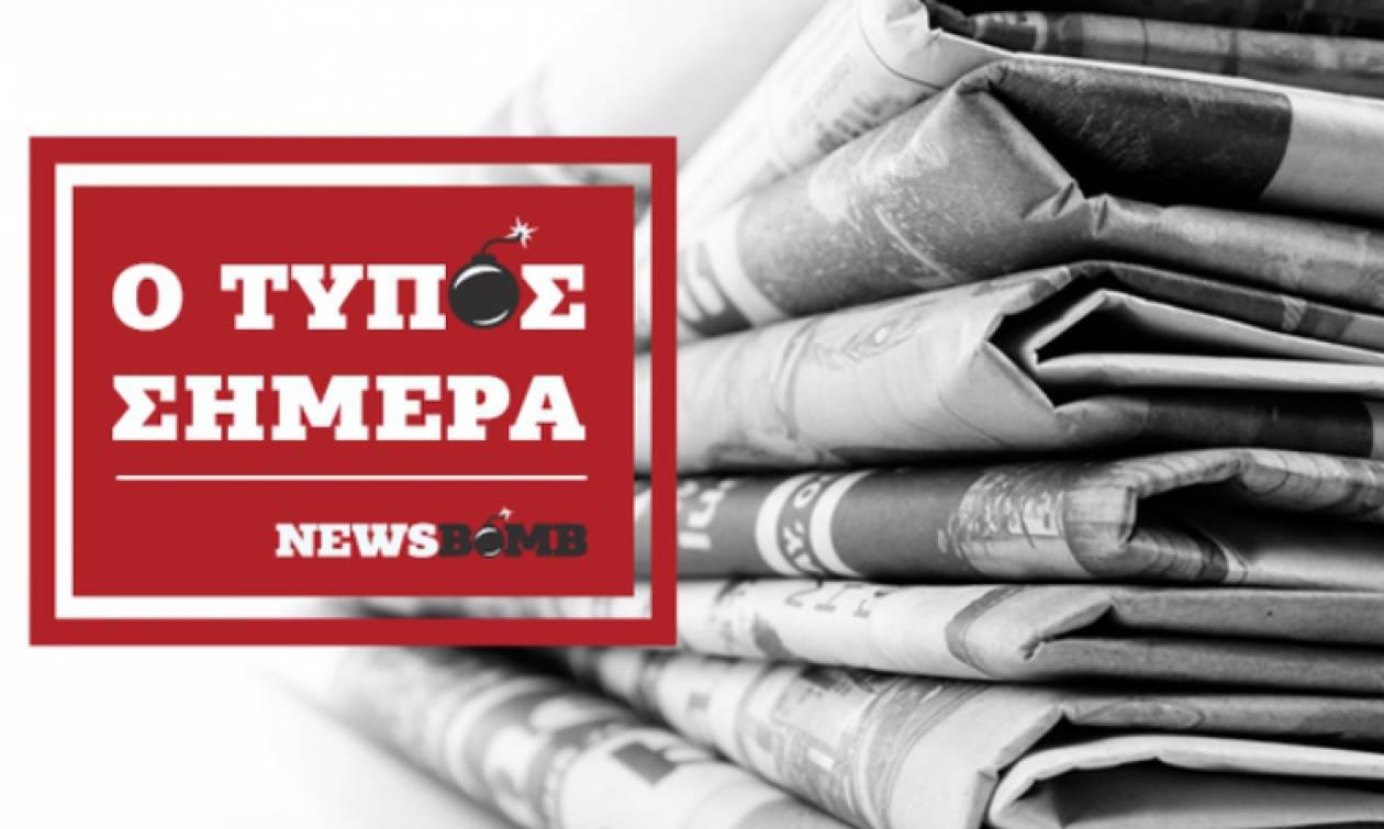 Εφημερίδες: Διαβάστε τα πρωτοσέλιδα των εφημερίδων (09/12/2017)