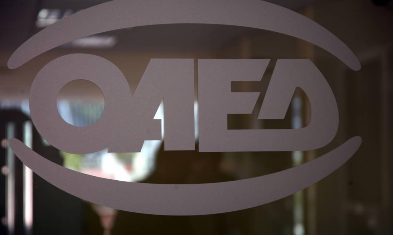 ΟΑΕΔ: Πότε θα καταβληθούν δώρο Χριστουγέννων και επίδομα ανεργίας