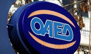 ΟΑΕΔ: Πότε καταβάλλεται το δώρο Χριστουγέννων και επίδομα ανεργίας