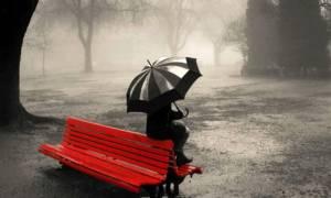 Καιρός ΤΩΡΑ: Δείτε που βρέχει αυτή τη στιγμή