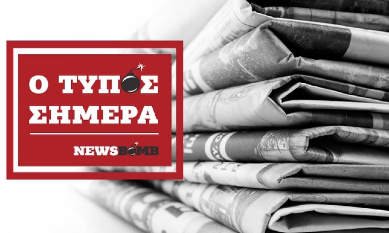 Εφημερίδες: Διαβάστε τα πρωτοσέλιδα των εφημερίδων (10/12/2017)