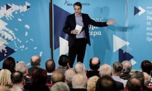 Μητσοτάκης: Το 11ο Συνέδριο αφετηρία για να ξαναγίνει η ΝΔ κυβέρνηση