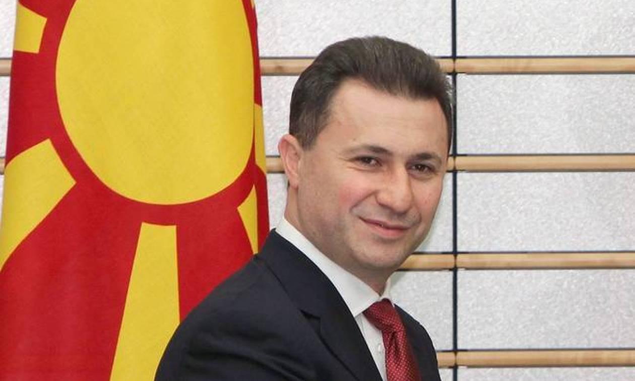 Σκόπια: Παραιτήθηκε από αρχηγός του VMRO-DPMNE ο Γκρούεφσκι
