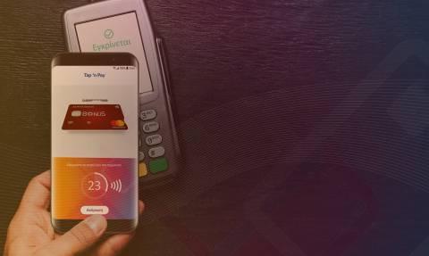 Τώρα οι κάρτες βρίσκονται στο κινητό σου!