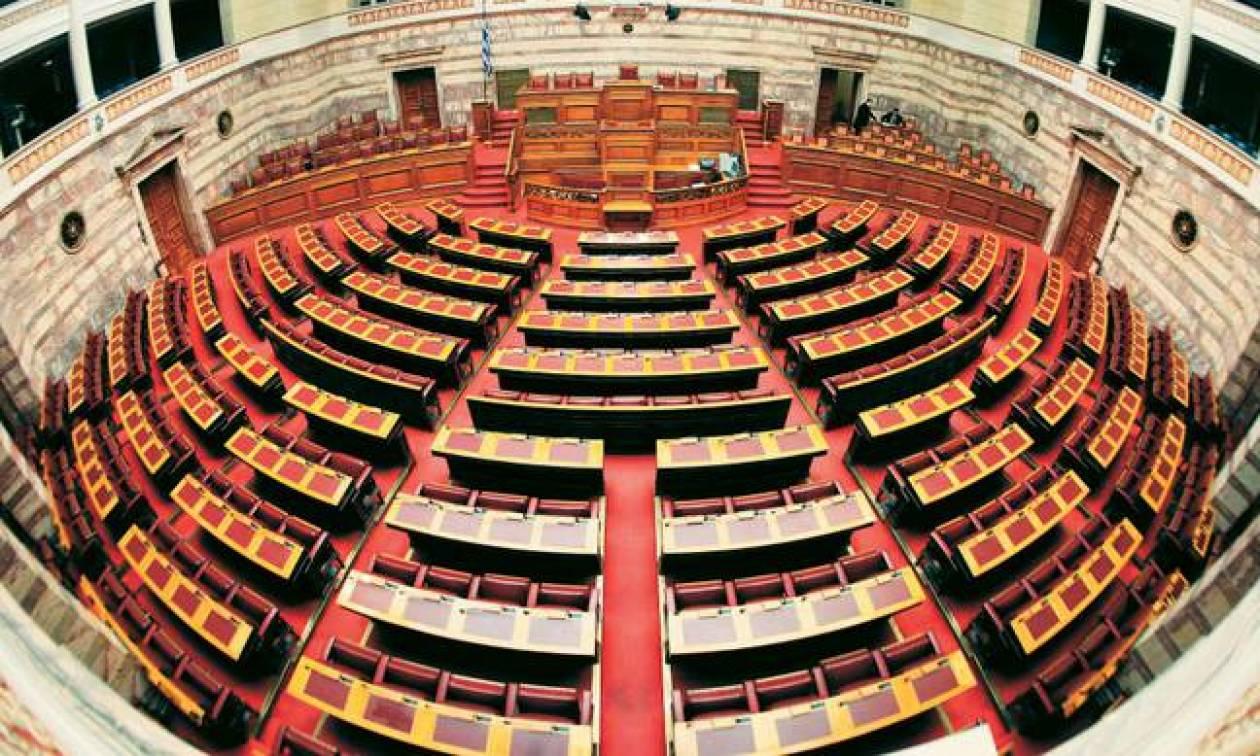 Βουλή LIVE: Η συζήτηση στην Ολομέλεια για τον Προϋπολογισμό