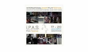 Το i.P.A.S. Film Festival 2017 στον Μικρόκοσμο