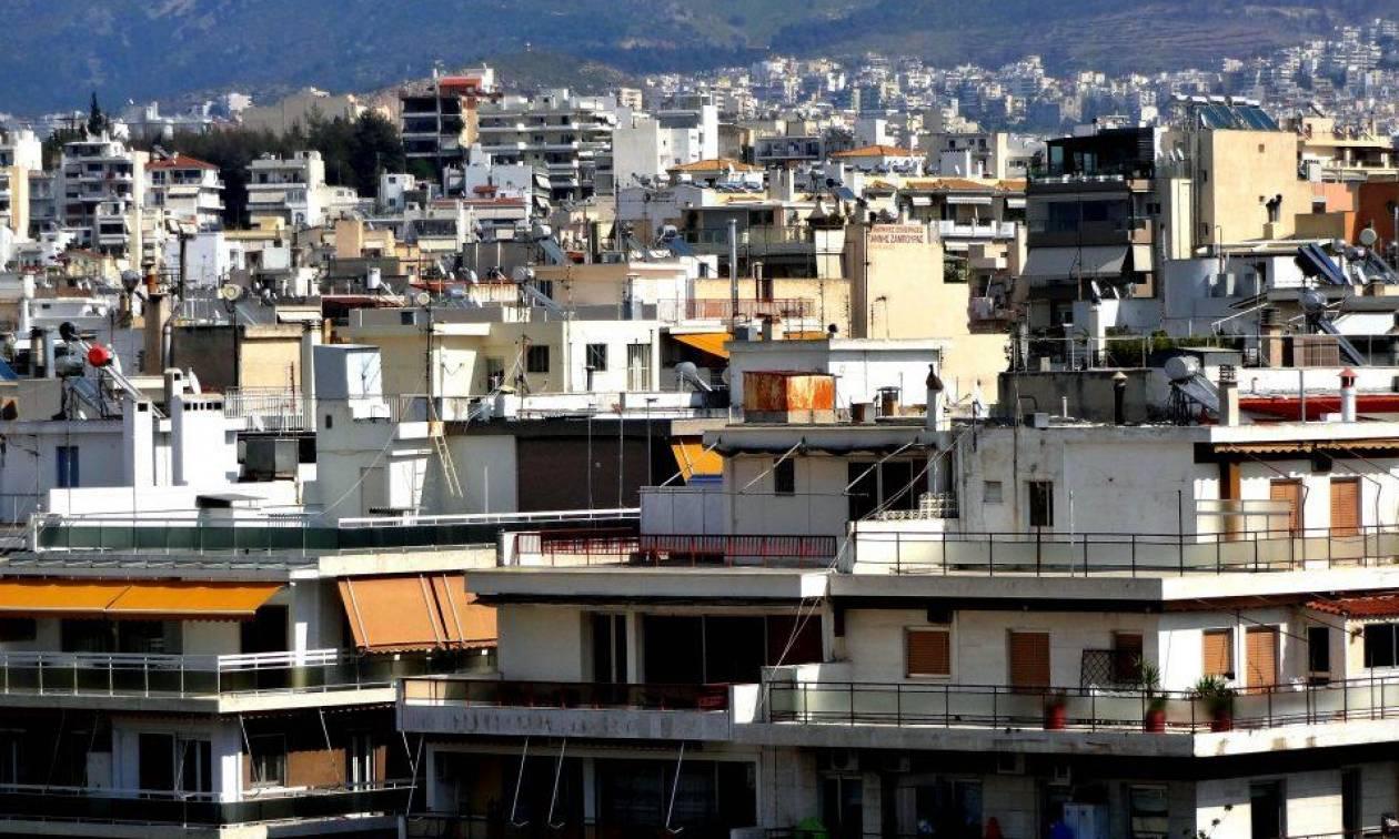 Πλειστηριασμοί: Αναβάλλονται την Τετάρτη (13/12) σε Αθήνα, Πειραιά και νησιά Αιγαίου