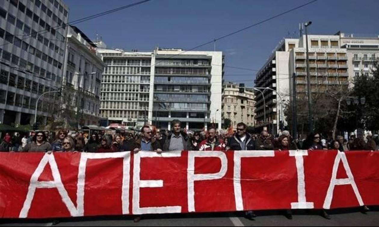 Απεργία: «Παραλύει» ο δημόσιος και ο ιδιωτικός τομέας την Πέμπτη (14/12) – Ποιοι απεργούν