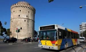 Απεργία: Με προσωπικό ασφαλείας τα δρομολόγια του ΟΑΣΘ την Πέμπτη