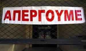 Απεργία: «Παραλύει» την Πέμπτη (14/12) η χώρα - Πώς θα κινηθούν τα Μέσα Μαζικής Μεταφοράς