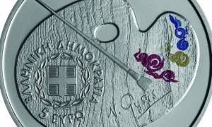 Το πρώτο έγχρωμο ελληνικό κέρμα των πέντε ευρώ! (pics+vid)