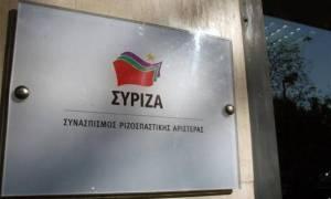 Λάρισα: Αντιεξουσιαστές κατέλαβαν τα γραφεία του ΣΥΡΙΖΑ
