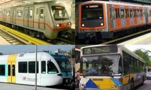 Απεργία ΓΣΕΕ - ΑΔΕΔΥ: Στάση εργασίας στα μέσα μαζικής μεταφοράς - Δείτε πώς θα κινηθούν σήμερα