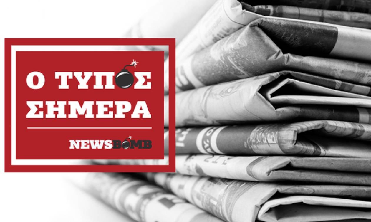 Εφημερίδες: Διαβάστε τα πρωτοσέλιδα των εφημερίδων (14/12/2017)