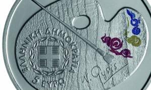 Έφτασε το πρώτο έγχρωμο ελληνικό κέρμα των πέντε ευρώ! (pics&vid)