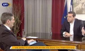 Απίστευτη ατάκα του Τσίπρα για το Παναθηναϊκός - ΠΑΟΚ