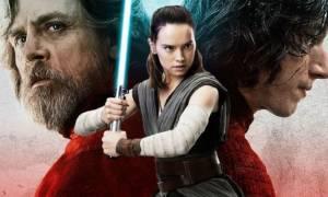 Νέες Ταινίες: Είστε έτοιμοι για το «Star Wars: Οι Τελευταίοι Τζεντάι»;