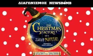 Αυτοί είναι οι νικητές για το «The Christmas Factory» στην Τεχνόπολη