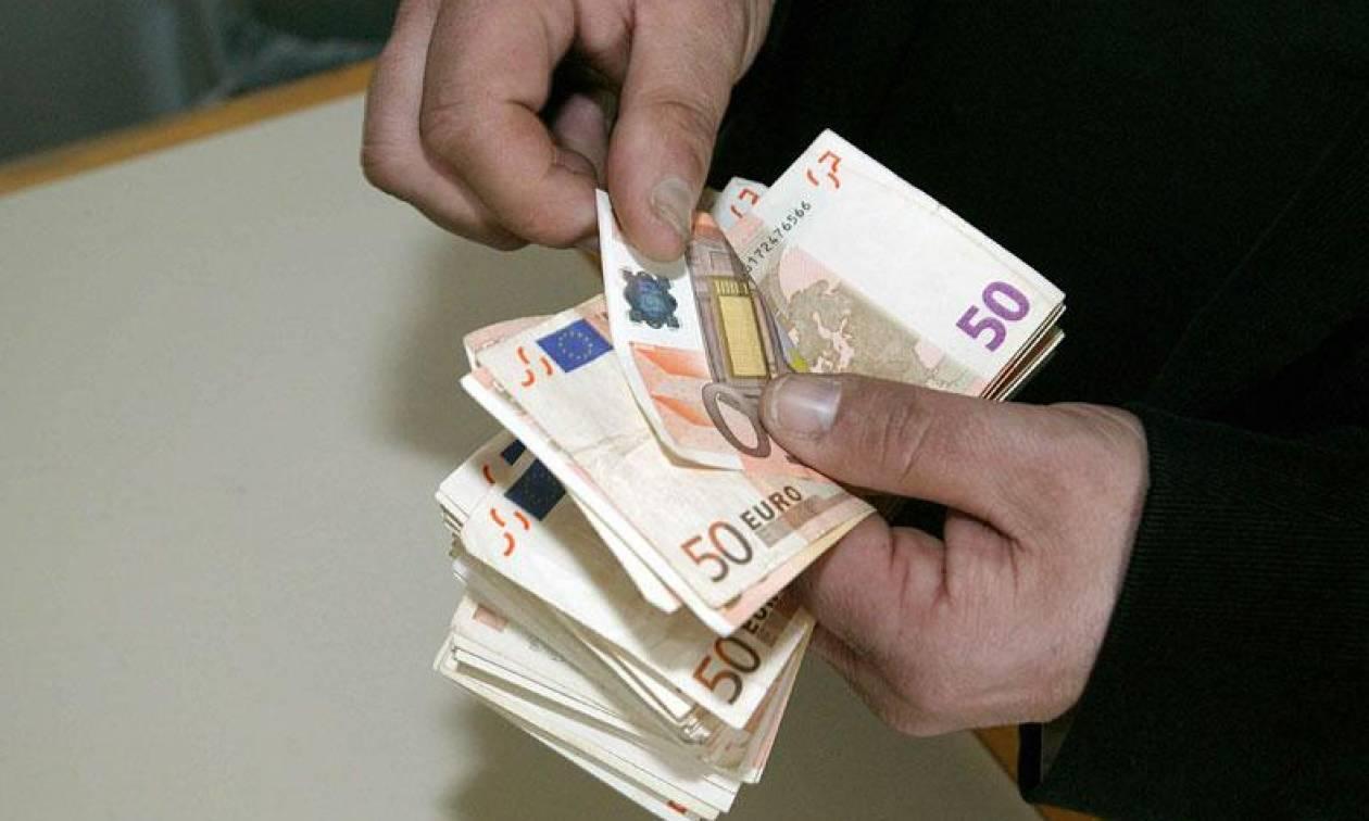 Κοινωνικό μέρισμα: Δείτε αν έχουν πιστωθεί τα χρήματα στο λογαριασμό σας
