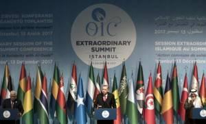 Handelsblad: Μεγάλη διπλωματική επιτυχία για τον Ερντογάν η Σύνοδος του ΟΙΔ