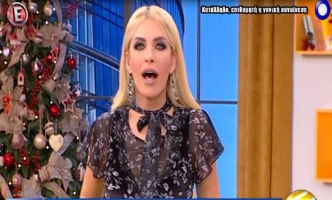 H Καινούργιου αποκάλυψε: Αυτό είναι το νέο ζευγάρι στην ελληνική showbiz!