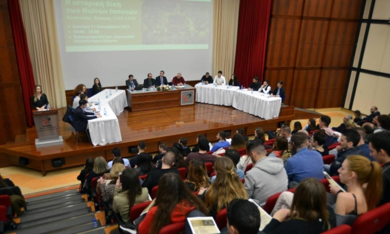 Η ιστορική δίκη των Ναϊτών Ιπποτών από τους φοιτητές της Νομικής Σχολής του Ευρωπαϊκού Πανεπιστημίου