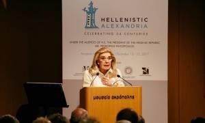 Ελληνιστική Αλεξάνδρεια: Εορτάζοντας 24 αιώνες - Διεθνές συνέδριο στο Μουσείο της Ακρόπολης (pics)